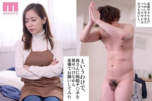 篠田ゆう 02