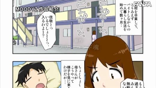 篠田ゆう 12
