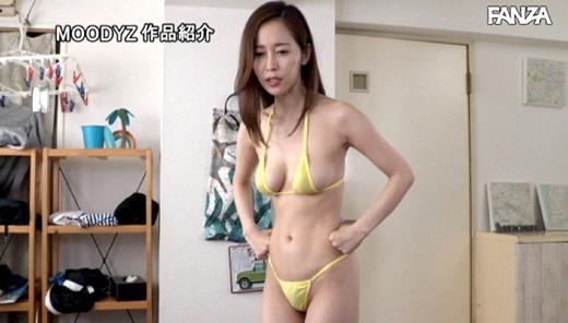 篠田ゆう 57