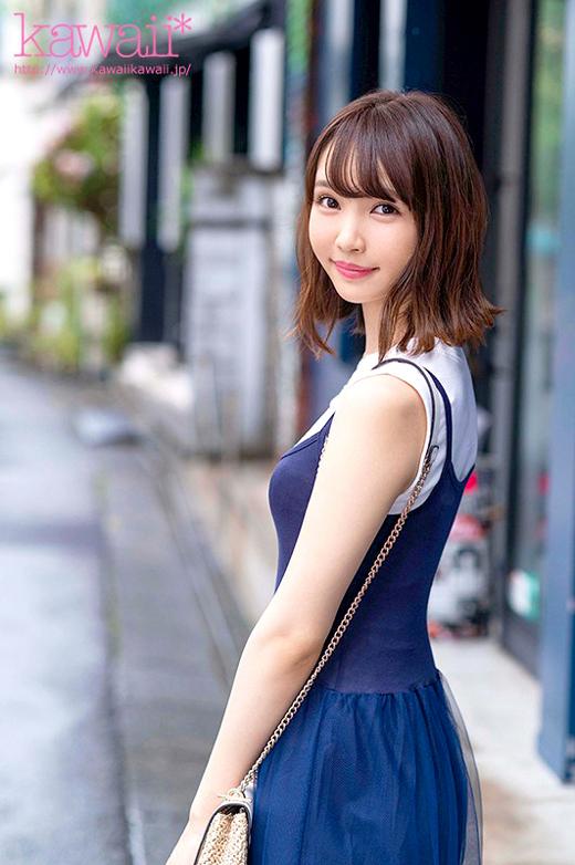 武田雛乃 プックリ乳首のエステ嬢画像