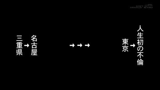 冨田朝香 画像 17