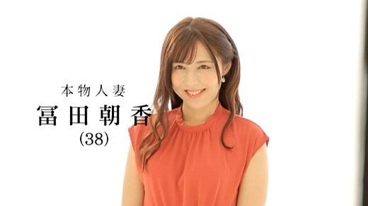 冨田朝香 画像 20