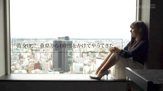 冨田朝香 画像 23