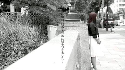 冨田朝香 画像 29