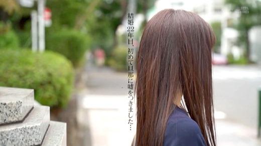 冨田朝香 画像 30