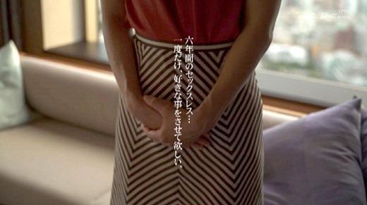 冨田朝香 画像 33
