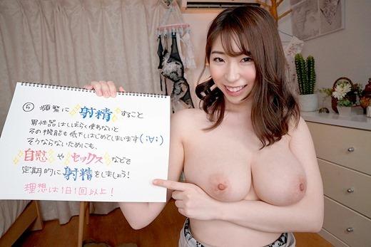 VR 宝田もなみ 07