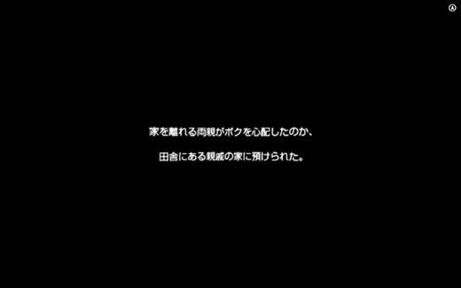 VR 奥田咲 13