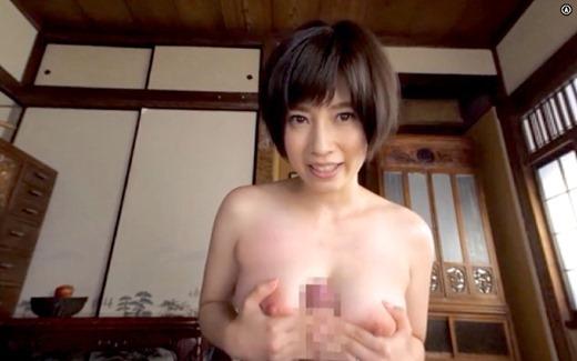 VR 奥田咲 24