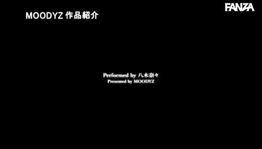 八木奈々 51