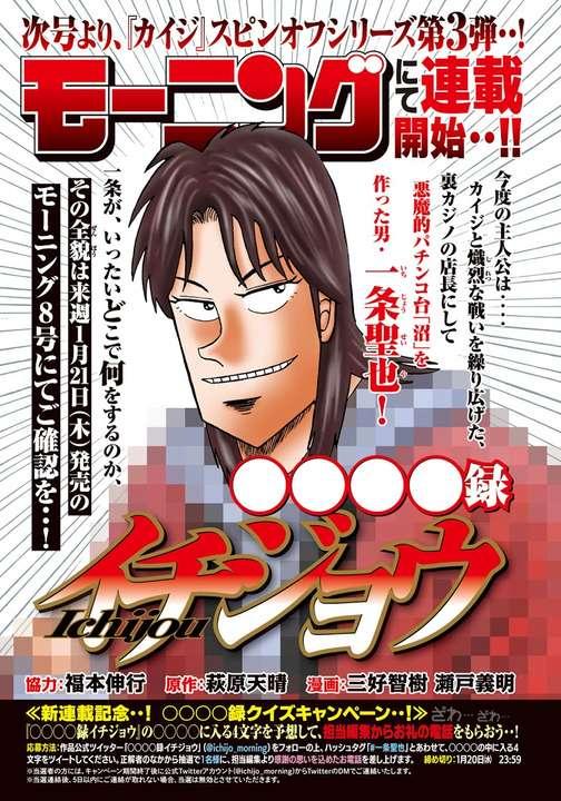 【画像】人気漫画「地方民は上京時に地元文化を捨てて東京に来るのに大阪人だけはコテコテのまま来る」