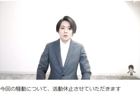 【悲報】大物YouTuberマホトさん、デキ婚発表直後にまた犯罪を暴露される