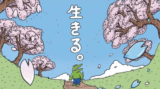 【速報】100ワニ作者、新作漫画でお前らに説教wwww