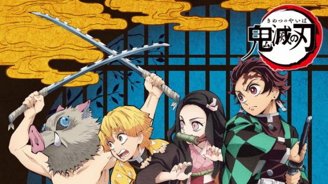 【速報】鬼滅の刃さん、ついに新作アニメを発表wwww