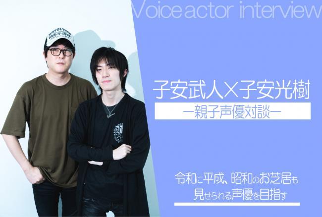 【朗報】声優の子安武人さんの息子、確実に父親の子
