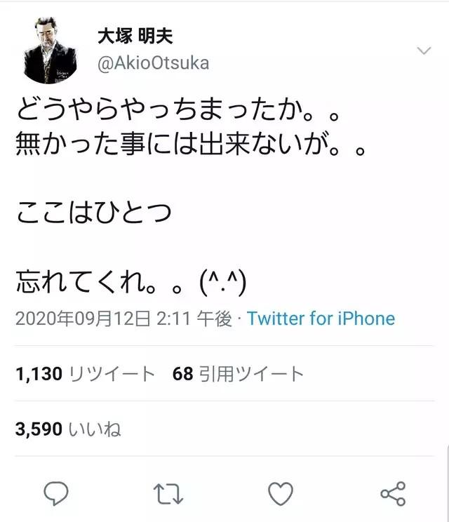 【朗報】大塚明夫さん、エチエチ非公開リストバレにお気持ち表明
