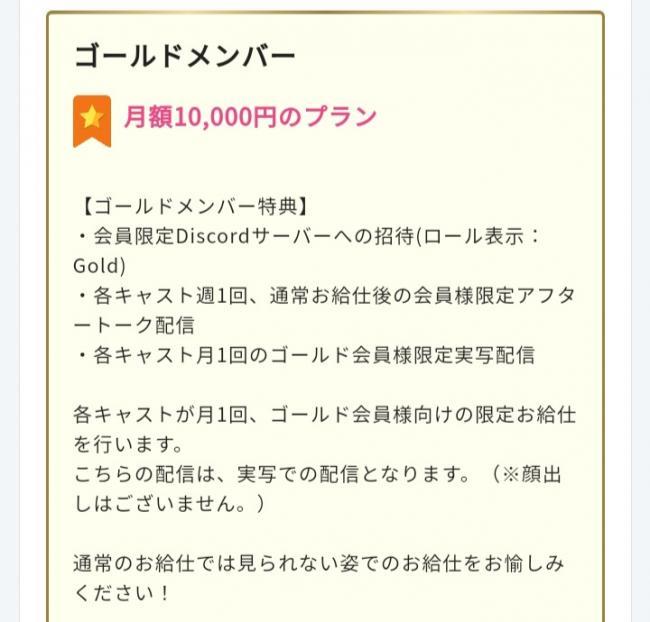 【画像】Vtuber「月1万円コース加入の方は私達の実写が見れます!!!」