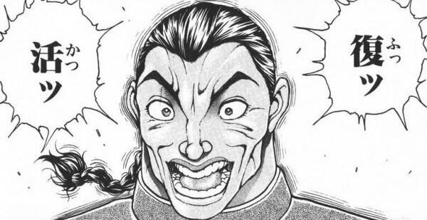 【朗報】バキ道最新話、ついに烈海王が復活を果たす!!