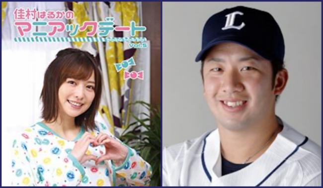 【悲報】 声優の佳村はるかさんと結婚した元プロ野球選手、声豚を怒らせてしまう・・・・・・