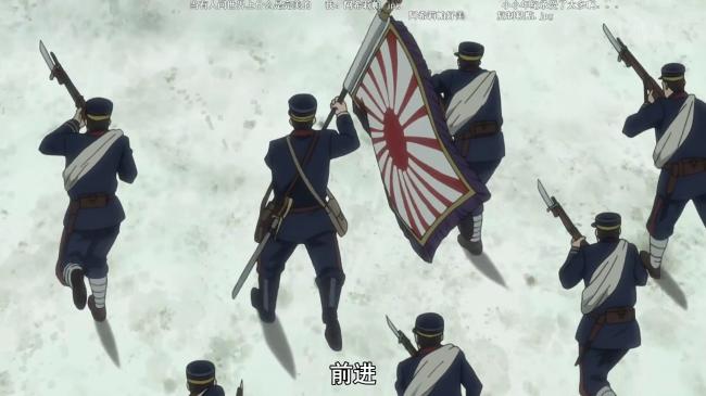 中国さん、日本アニメの「大日本帝国軍が掲げる旭日旗」をそのまま配信。どこかの国とは違う模様