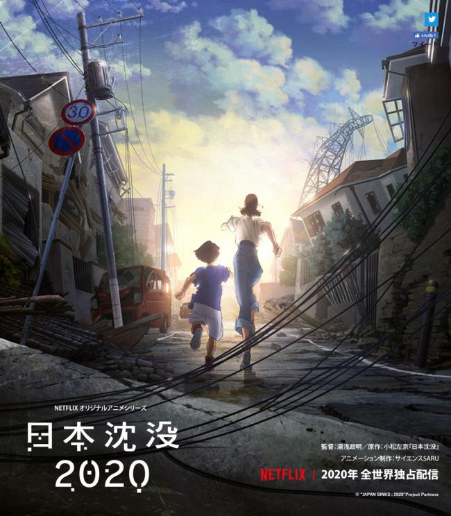 日本人さん、TBSの「日本沈没」ドラマ化に発狂してしまう