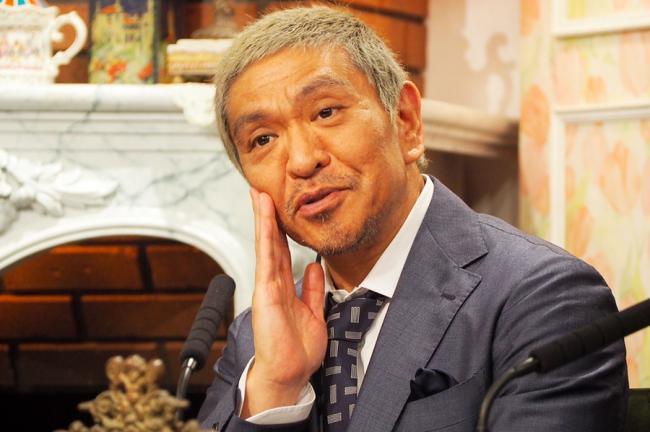 松本人志「東出を離婚させた週刊誌さん、今どんな気持ちですか?」週刊誌記者「何とも思いません。給料が上がる方が楽しみです」