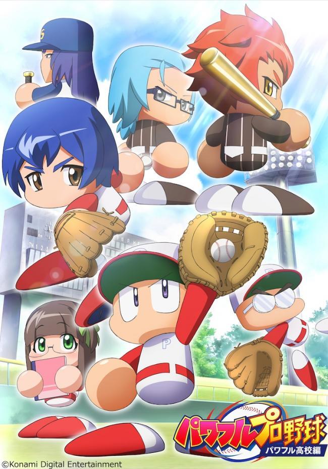 【朗報】実況パワフルプロ野球、まさかのアニメ化wwwww