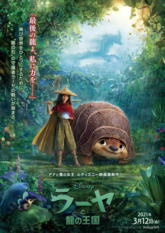 ディズニー新作映画がジブリ作品に酷似してると話題に。パクリ鑑定士のおまえらはどう思う?