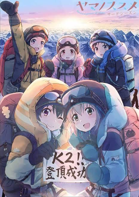 【画像】ヤマノススメ「K2登頂した!!」専門家「!!!!!」シュババババ