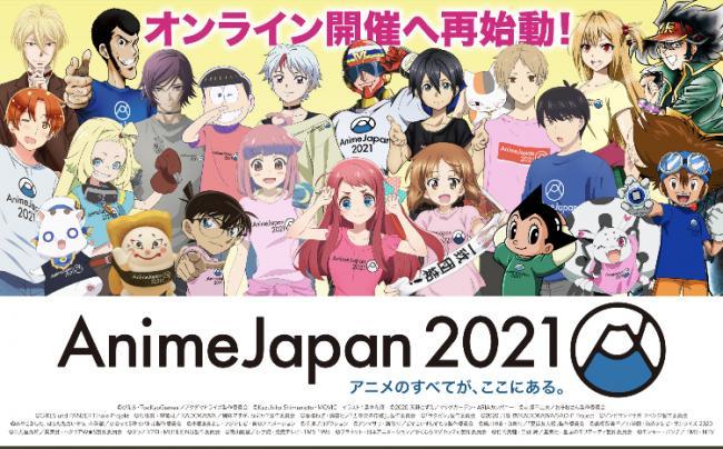 【画像】アニメジャパンさん、謎のキャラクターをセンターに置いてしまう…