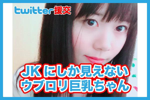 Twitter Rちゃん