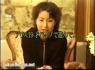 裏ビデオ ホットラインストーリー 13
