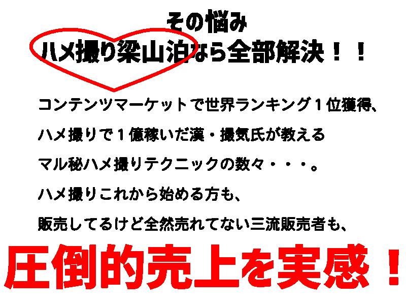 ryouzanpaku3.png
