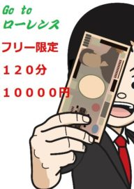 Goto10000.jpg
