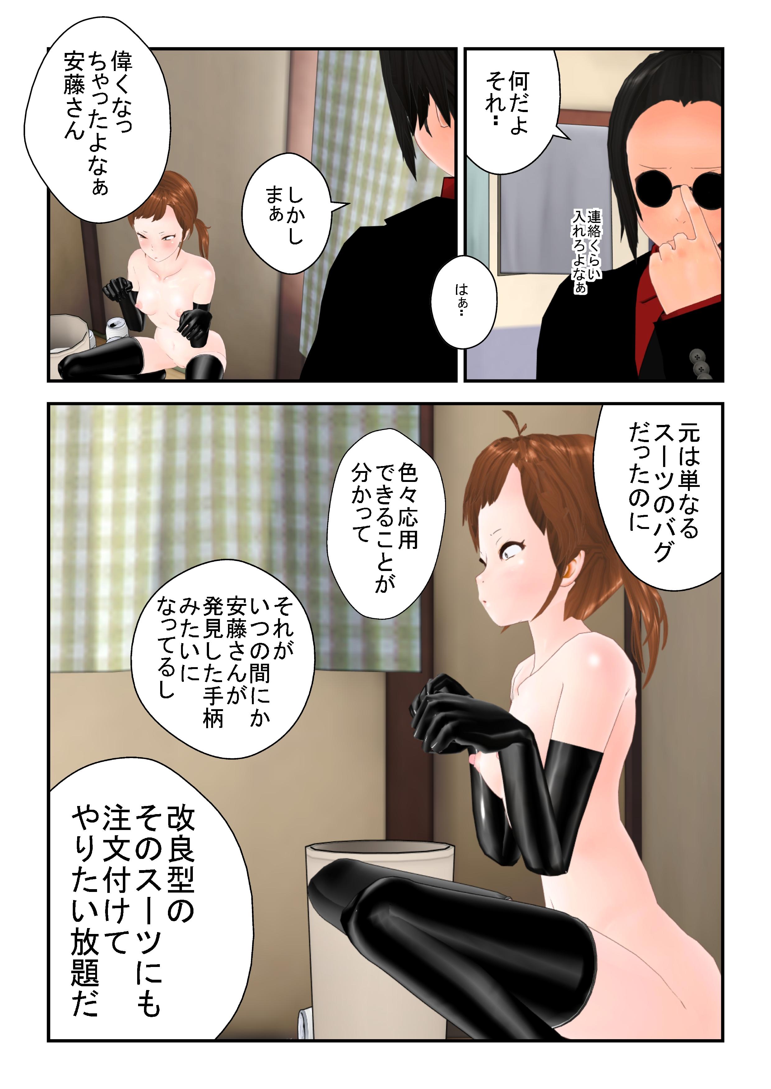 shi_0039.jpg