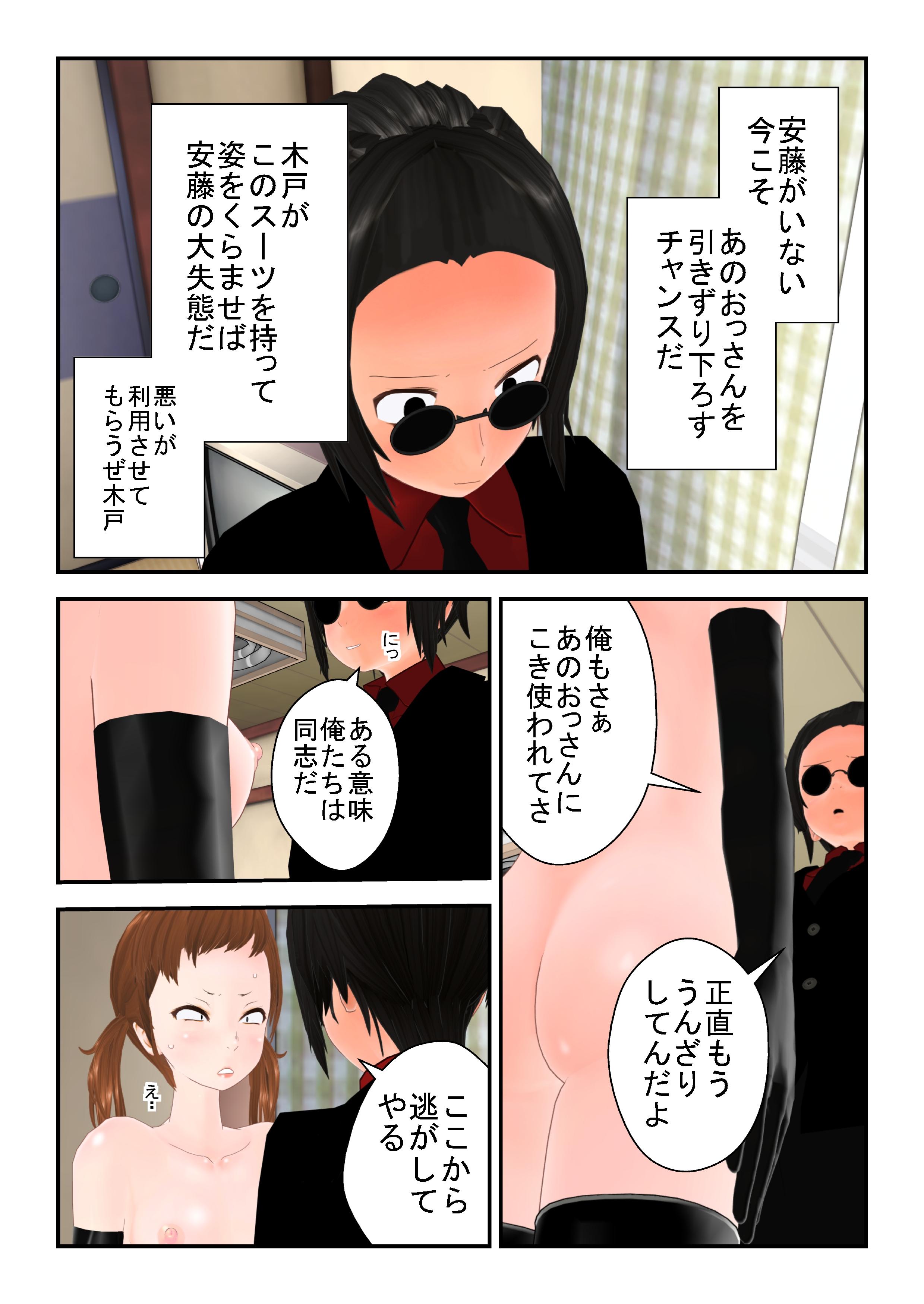 shi_0042.jpg