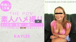 【素人ハメ撮り エッチ大好き素人娘が黒巨根初体験でイキまくる Kaylee / カイリー】の極上ビデオを見る