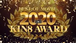 【KIN8 AWARD BEST OF MOVIE 2020 5位~1位発表 / 金髪娘】の極上ビデオを見る