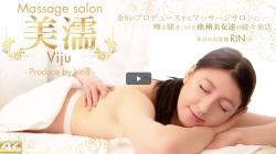 【プレミア先行配信 噂を聞き付けた 欧州美女が達が続々来店 美濡 Viju Massage salon 本日のお客様 RIN / リン】の極上ビデオを見る
