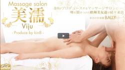 【噂を聞き付けた 欧州美女が達が続々来店 美濡 Viju Massage salon 本日のお客様 Bally / バリー】の極上ビデオを見る
