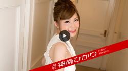 【月刊 神南ひかり】の極上ビデオを見る