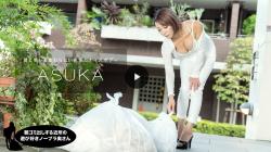 【朝ゴミ出しする近所の遊び好きノーブラ奥さん ASUKA】の極上ビデオを見る