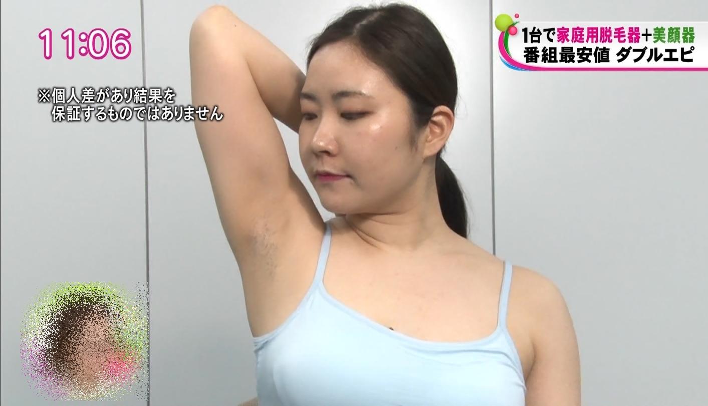 素人娘の腋毛 (1)