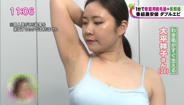 素人娘の腋毛 (2)