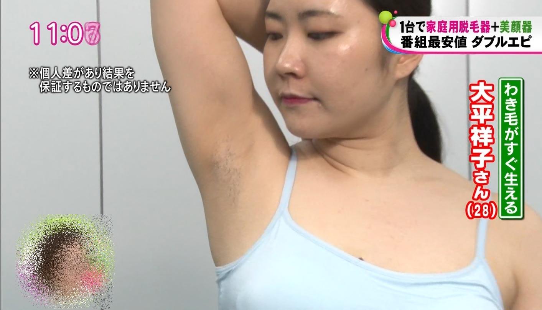 素人娘の腋毛 (3)