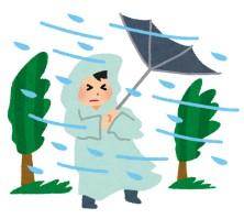 気象庁「屋根が飛びます、家も飛びます、道路のアスファルトも剥がれ飛びます」