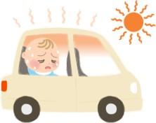 女性議員「え、まって。子供が車で熱中症で死ぬ事件、メーカーが頑張れば防げるよね?」