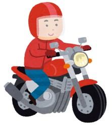 【悲報】すり抜けバイクさん、死んでしまう・・・