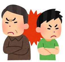 老害「ゆとりのせいで日本はダメになった」 ゆとり「老害のせい」←研究結果で決着する