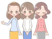 【悲報】パパ活市場、若い女の大量参入で大荒れwwwwwwwwww
